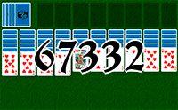 Пасьянс №67332