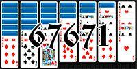Пасьянс №67671