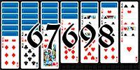 Пасьянс №67698