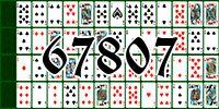 Пасьянс №67807