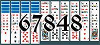 Пасьянс №67848