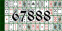 Пасьянс №67888