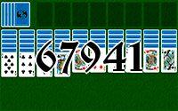 Пасьянс №67941