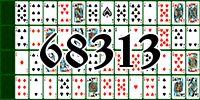 Пасьянс №68313
