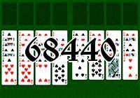 Пасьянс №68440