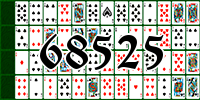 Пасьянс №68525