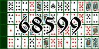 Пасьянс №68599