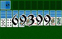 Пасьянс №69399
