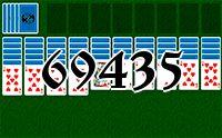 Пасьянс №69435