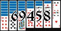 Пасьянс №69458