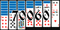 Пасьянс №70060