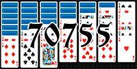 Пасьянс №70755