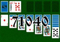 Пасьянс №71040