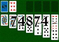 Пасьянс №74874