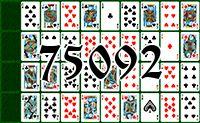 Пасьянс №75092