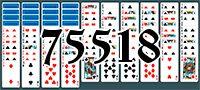 Пасьянс №75518