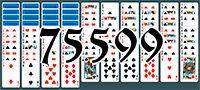Пасьянс №75599