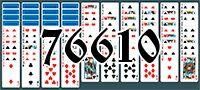 Пасьянс №76610