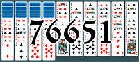 Пасьянс №76651