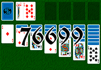 Пасьянс №76699