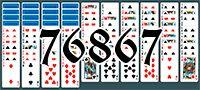 Пасьянс №76867