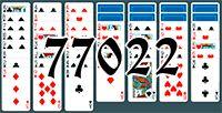 Пасьянс №77022