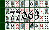 Пасьянс №77063