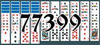 Пасьянс №77399