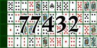 Пасьянс №77432