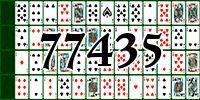 Пасьянс №77435