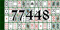 Пасьянс №77448