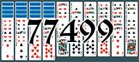 Пасьянс №77499