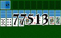 Пасьянс №77513