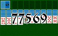 Пасьянс №77569