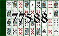 Пасьянс №77588