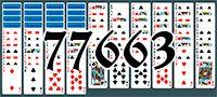 Пасьянс №77663