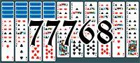 Пасьянс №77768