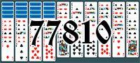 Пасьянс №77810