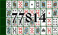 Пасьянс №77814