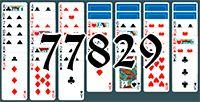Пасьянс №77829