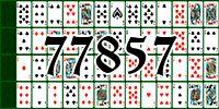Пасьянс №77857