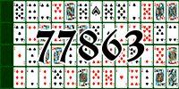 Пасьянс №77863