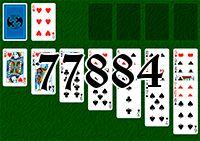 Пасьянс №77884