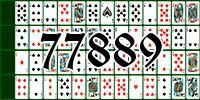 Пасьянс №77889