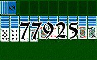 Пасьянс №77925