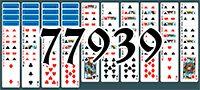 Пасьянс №77939