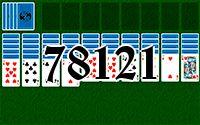 Пасьянс №78121