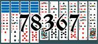 Пасьянс №78367