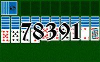 Пасьянс №78391