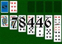 Пасьянс №78446